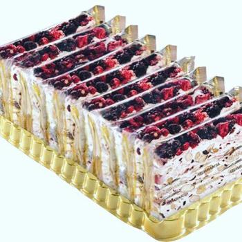 Italian Soft Nougat - Berries Slab